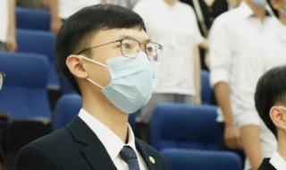 Xúc động thư tay sinh viên năm cuối Đại học Y Hà Nội xung phong vào tâm dịch Covid-19 ở Bình Dương: Khi Tổ quốc cần, thanh niên không ngại khó